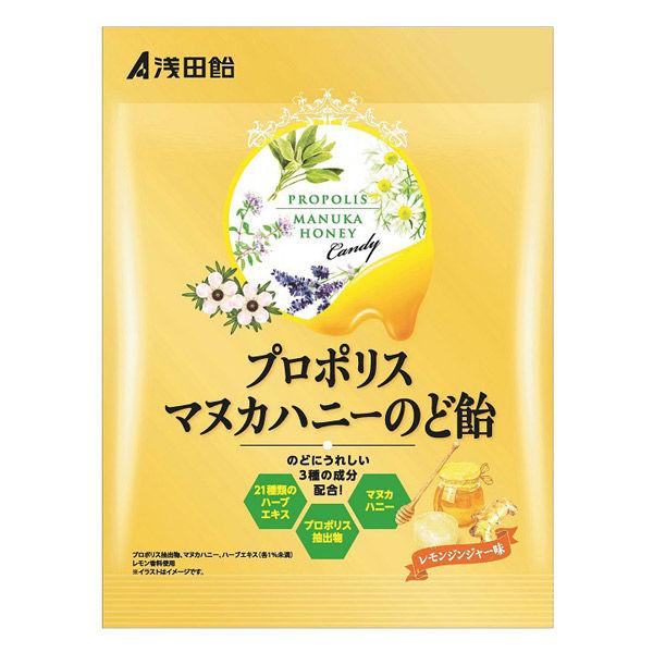 浅田飴 プロポリスマヌカハニーのど飴(レモンジンジャー味)60g 1袋