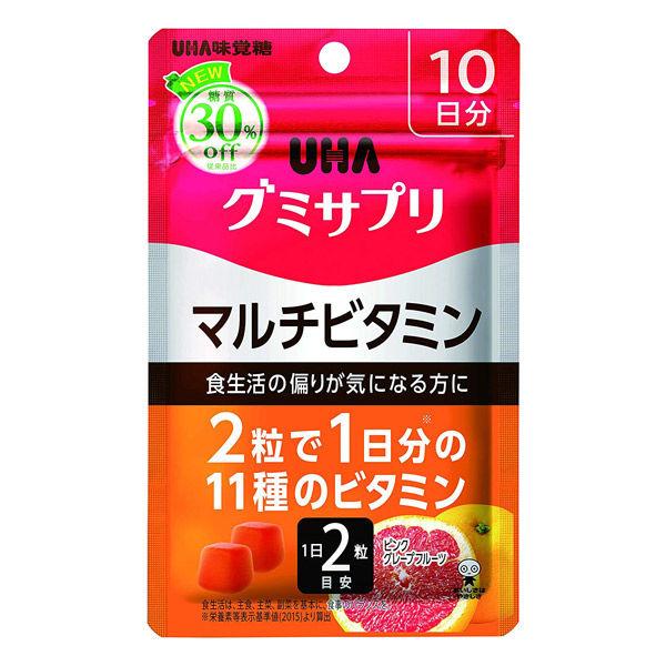 UHA味覚糖 UHAグミサプリ マルチビタミン10日分 1個