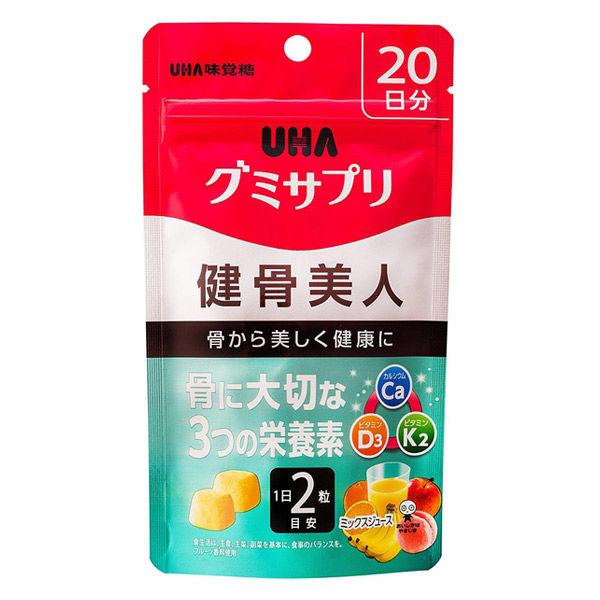UHA味覚糖 UHAグミサプリ 健骨美人 20日分 1個