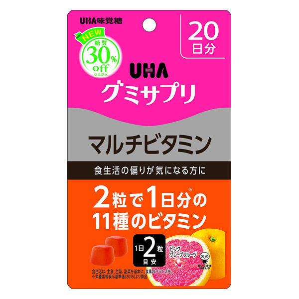 UHA味覚糖 UHAグミサプリ マルチビタミン20日分 1個