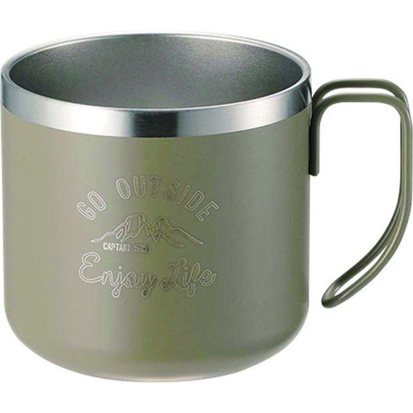 キャプテンスタッグ モンテ ダブルステンレスマグカップ350 カーキ UE-3431(直送品)