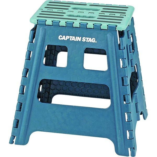 キャプテンスタッグ 折りたためるステップL ブルー UW-1505(直送品)