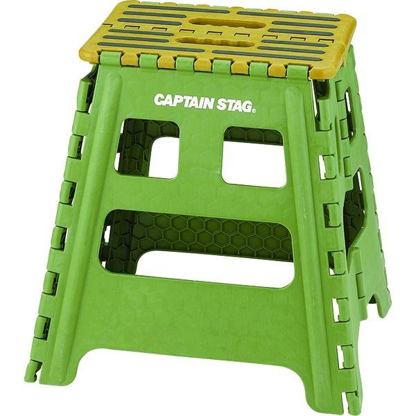 キャプテンスタッグ 折りたためるステップL グリーン UW-1506(直送品)