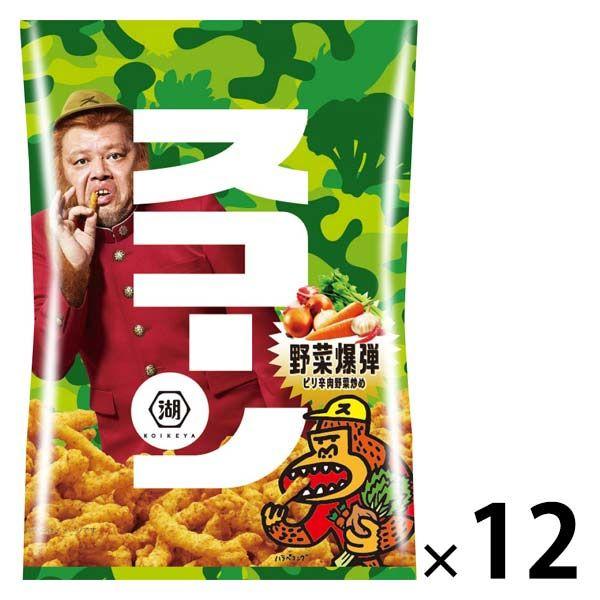 スコーン 野菜爆弾12袋