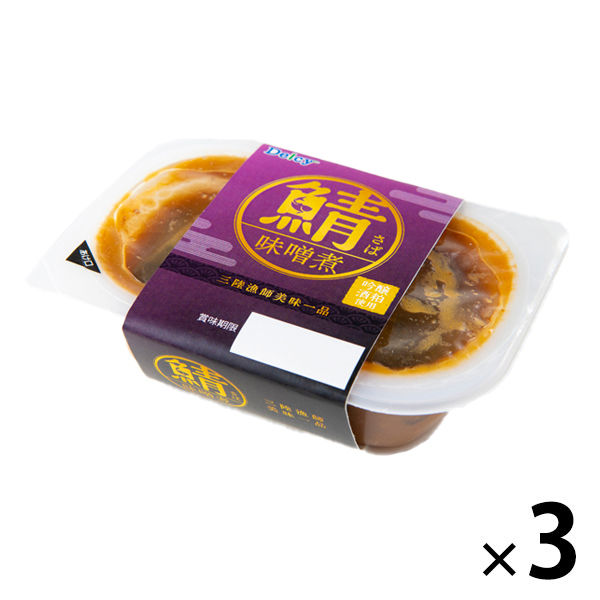 三陸産<さば味噌煮> 100g×3個