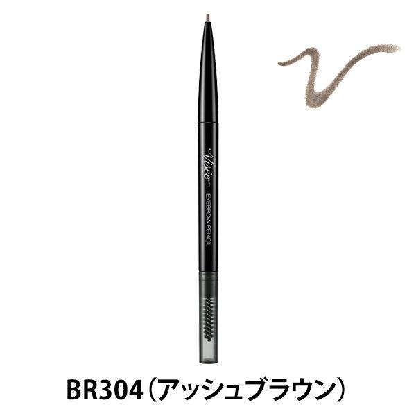 ヴィセ アイブロウペンシルS BR304
