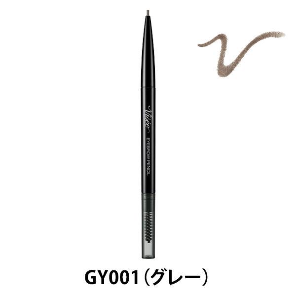 ヴィセ アイブロウペンシルS GY001
