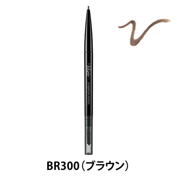 ヴィセ アイブロウペンシルS BR300