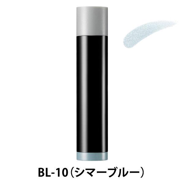 ヴィセパウダーチップアイカラーBL-10