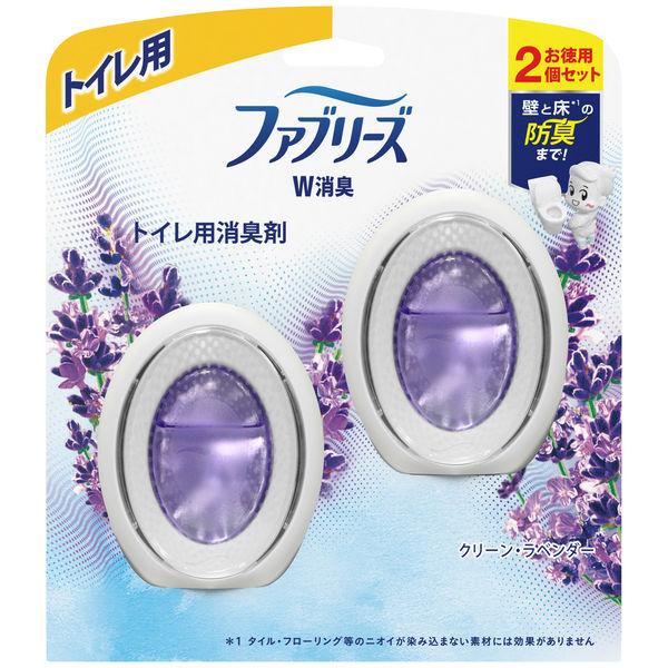 トイレ用 クリーン・ラベンダー 1パック