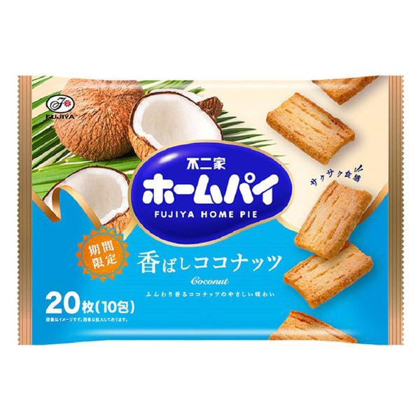 ホームパイ 香ばしココナッツ 1袋