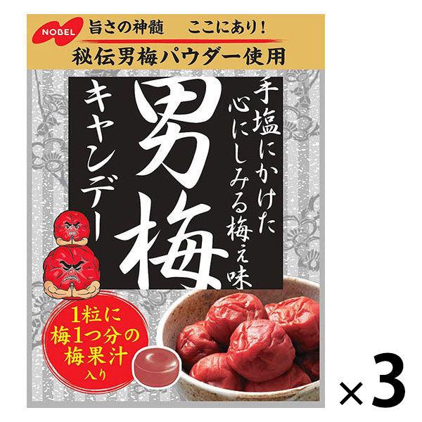 男梅キャンデー 3個