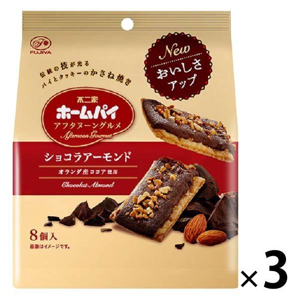 ホームパイ ショコラアーモンド 3袋