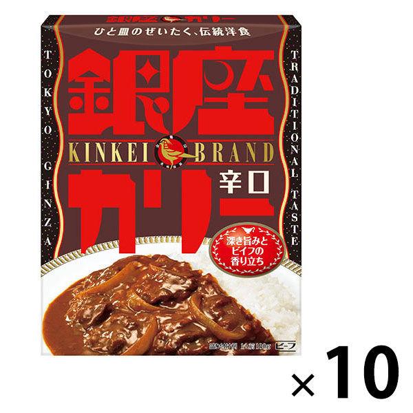 明治 銀座カリー 辛口 10個