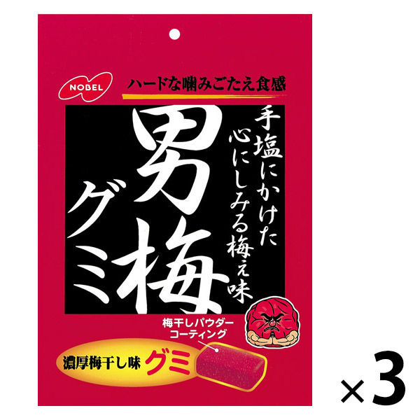 ノーベル 男梅グミ 38g 3袋