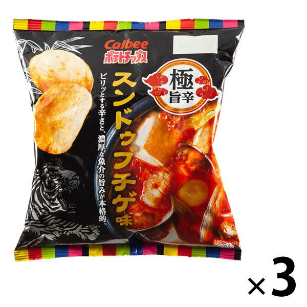 ポテトチップス極旨辛スンドゥブチゲ 3袋