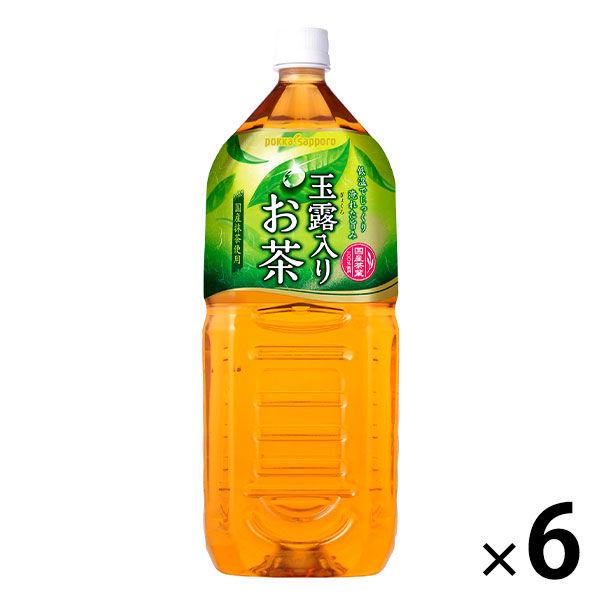 玉露入りお茶 2.0L 6本