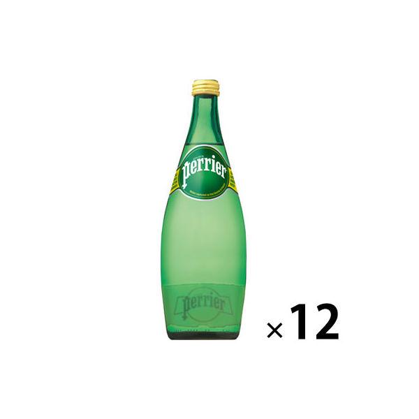 ペリエ 750ml 瓶 1箱(12本入)