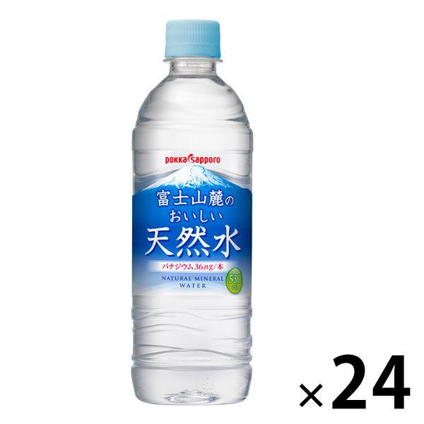 富士山麓のおいしい天然水530ml24本
