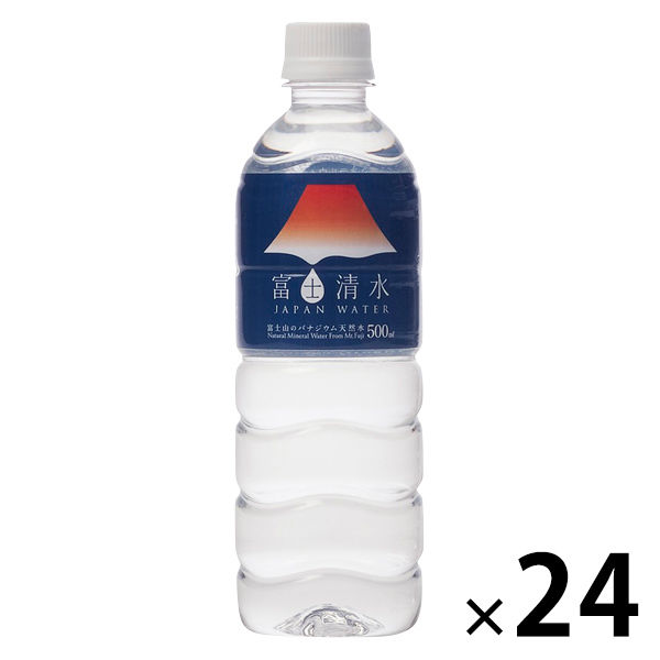 富士清水 500ml 24本