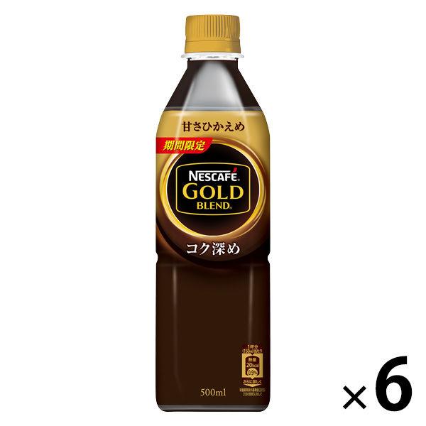 GBコク深め甘さひかえめ500ml×6