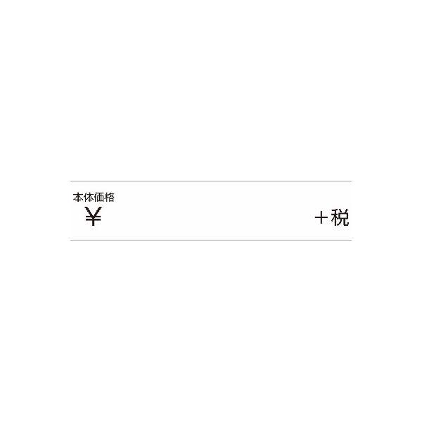 ササガワ 税率変更対策POP アドシール +税 大 41-6761 1冊【32片(4片×8シート)入】(取寄品)