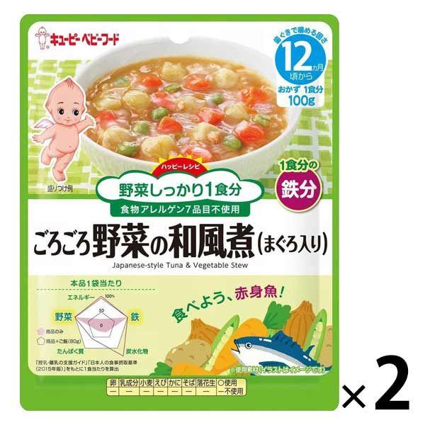 ごろごろ野菜の和風煮(まぐろ入り) 2個