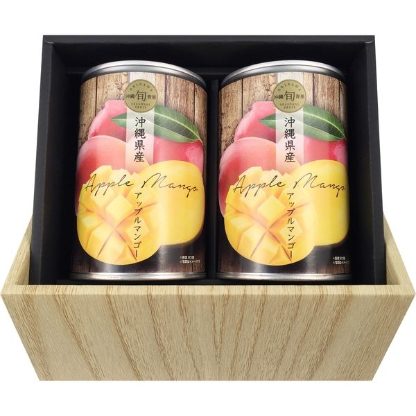 沖縄県産アップルマンゴー缶詰2缶入り