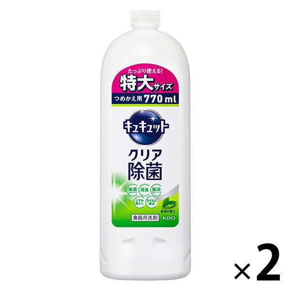 キュキュット クリア除菌緑茶 大詰替×2