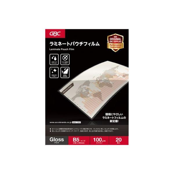 ラミネートフィルム B5 20枚 YP20PB5Z アコ・ブランズ・ジャパン(直送品)