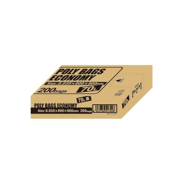 オルディ ポリバッグ70黒 PBE-K70-200(直送品)
