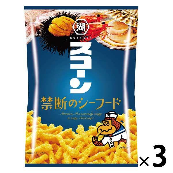 スコーン 禁断のシーフード 3袋