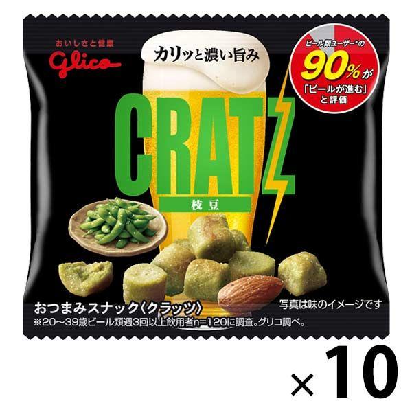 クラッツミニタイプ 枝豆 10個