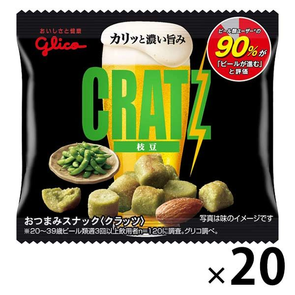 クラッツミニタイプ 枝豆 20個
