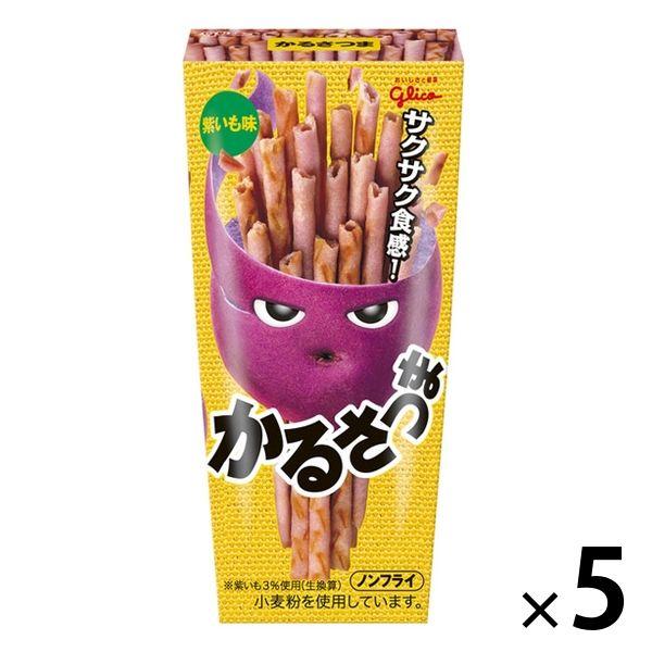 かるさつま 紫いも味 5個