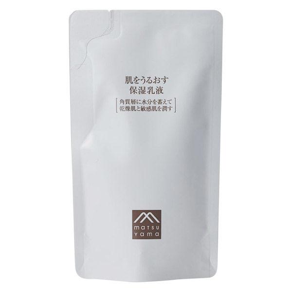 肌をうるおす保湿乳液 詰替用