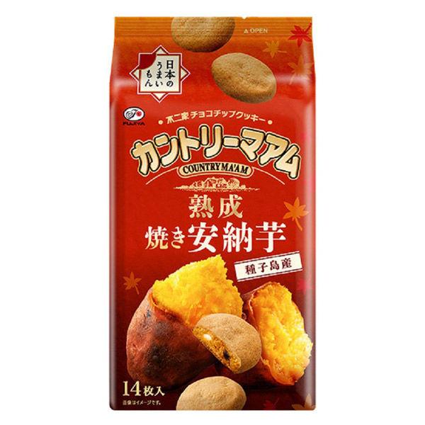 カントリーマアム 熟成焼き安納芋 1袋