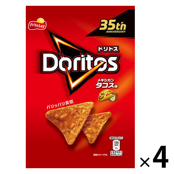 ドリトス メキシカン・タコス味 4袋