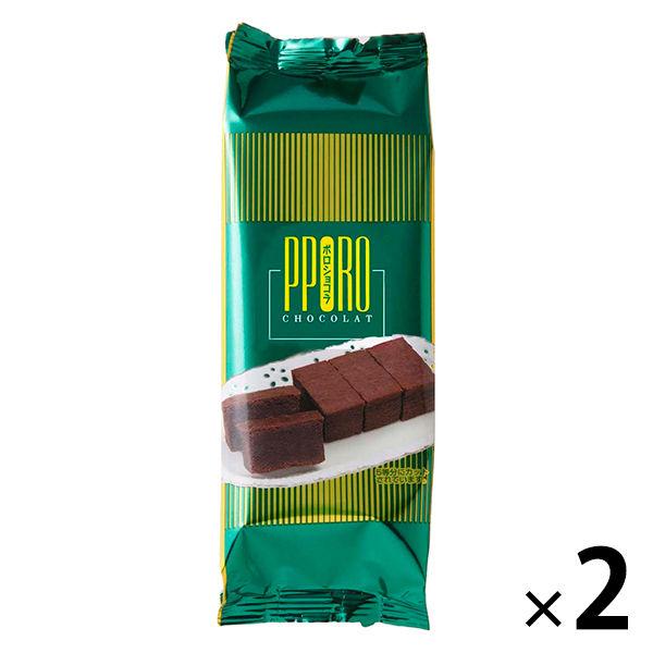 ラグノオ ポロショコラ 2個