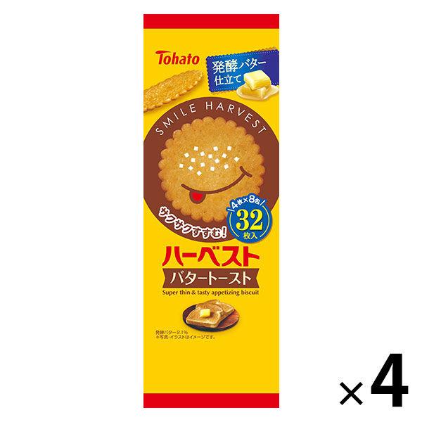 ハーベストバタートースト 4袋