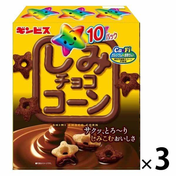 しみチョココーン大箱 3箱