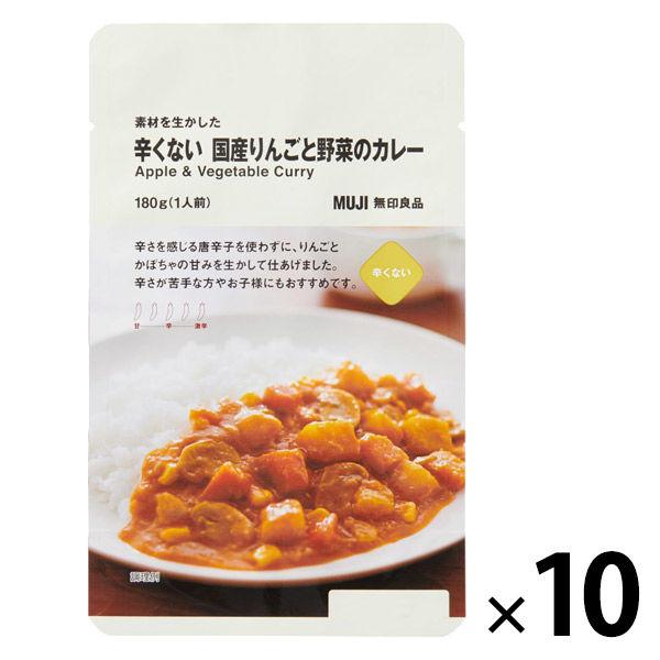 辛くない国産りんごと野菜のカレー10袋