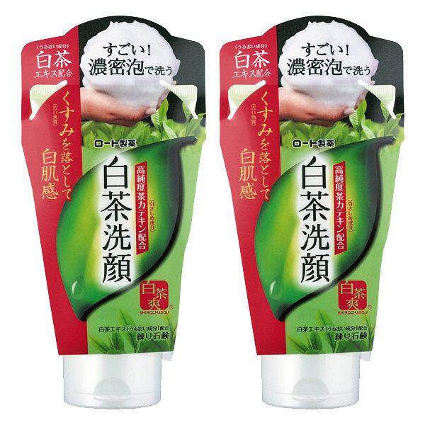 白茶爽 白茶練り石鹸×2