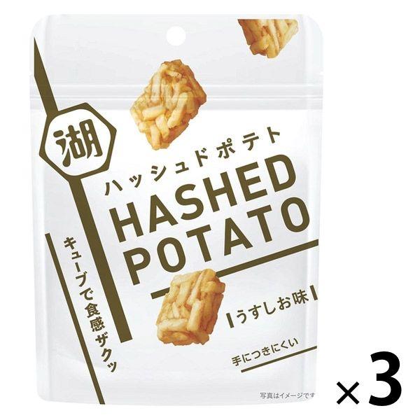 湖池屋 HASHED POTATO(ハッシュドポテト)うすしお味 6袋 スナック菓子 ポテトスナック