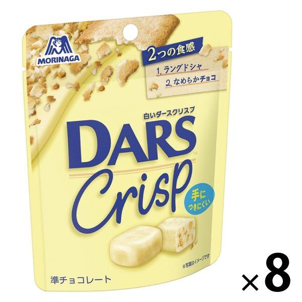 森永製菓 白いダースクリスプ  40g