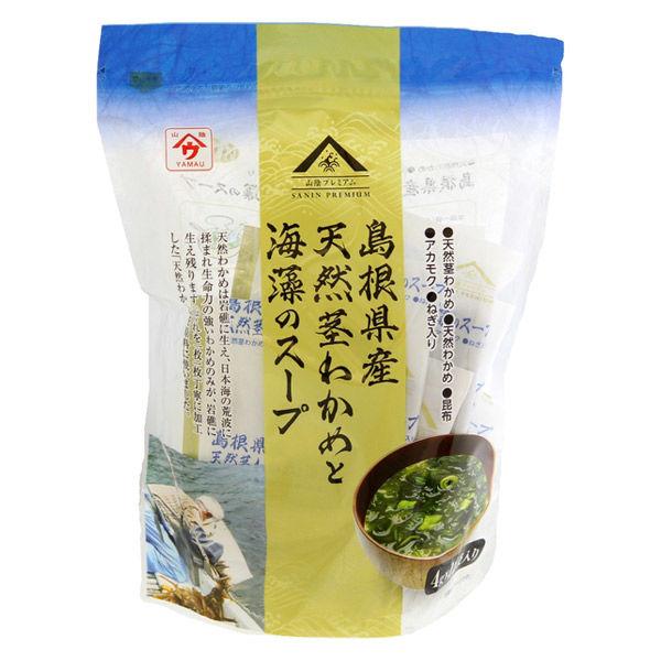 北野エース 天然茎わかめと海藻スープ1個