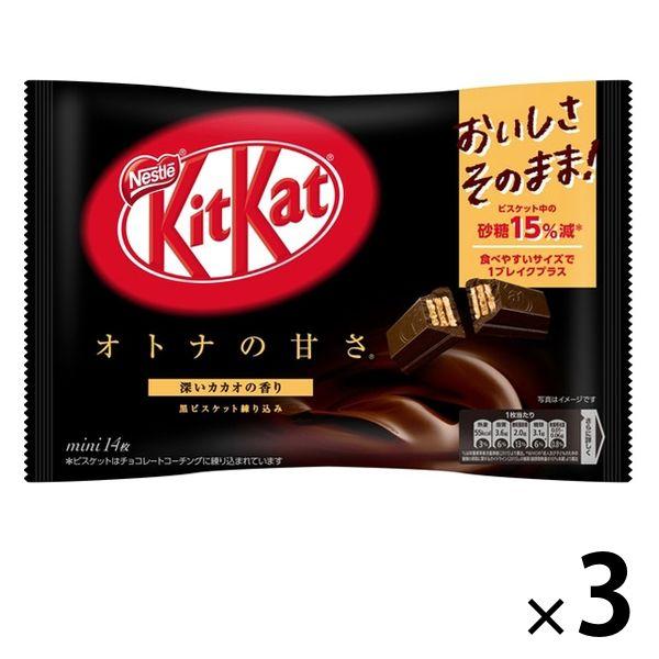 キットカット ミニ オトナの甘さ 3袋