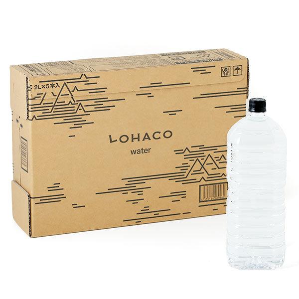 【水・ミネラルウォーター】LOHACO Water(ロハコウォーター)2.0L ラベルレス 1箱(5本入)