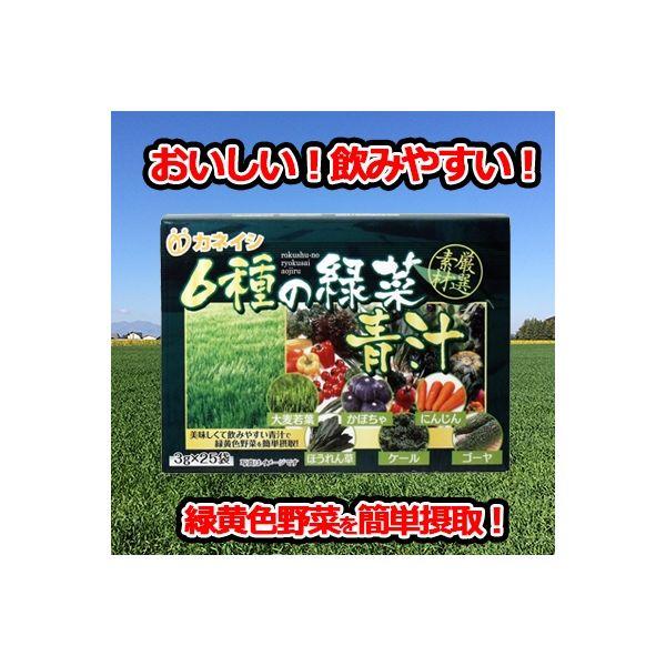 金石衛材 6種の緑菜青汁 分包タイプ 3g×25袋入 25袋×10セット(直送品)