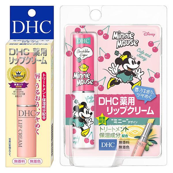 限定 DHC 薬用リップクリームセット
